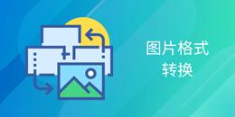 �D片(pian)格式(shi)�D�Qhuang)> <p>�D片(pian)格式(shi)�D�Qhuang)/p>  </a> </li>  <li>  <a href=