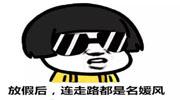 游��(xi)荒必(bi)看良心推�]